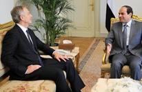 غموض وغضب حول زيارة خاطفة لتوني بلير إلى مصر (فيديو)