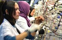 حقوقيون بتونس: عدم المساواة في الميراث يفاقم الفقر لدى النساء