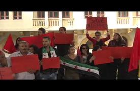 """وقفة احتجاجية في بيروت ضد الصمت الدولي على """"مجازر"""" حلب"""