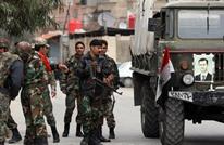 قوات الأسد ومليشيات تتحرك صوب الحدود مع العراق والأردن