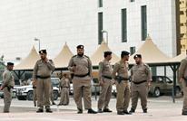 اعتقال 24 شخصا بالسعودية بينهم قطريون بتهمة مثيرة للجدل