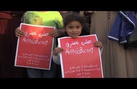 مغاربة يتضامنون مع حلب في الدار البيضاء