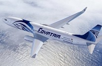 طائرة مصرية تتعرض لمحاولة اقتحام قمرة القيادة