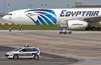ديلي بيست: هل قُتل الطياران المصريان قبل إرسال استغاثات؟