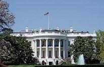 واشنطن تتراجع عن فرض ضريبة على المكسيك لتمويل الجدار