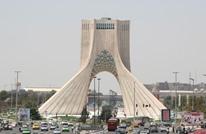 طهران تحتجز مواطنا أمريكيا وزوجته منذ يوليو