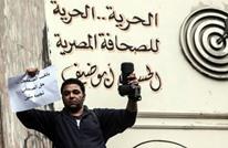 مرصد يوثق الانتهاكات ضد حريات الإعلام بمصر بأبريل (إنفوغراف)