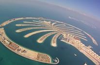 تراجع أسعار العملات.. أكبر عائق أمام نمو فنادق دبي