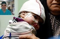 ليتيرا43: السموم الكيميائية سبب تشوهات الأطفال بالشرق الأوسط