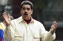 حكومة فنزويلا تقول إنها أحبطت انقلابا