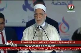 ترحيب خاص جدا بالرئيس التونسي بمؤتمر النهضة (فيديو)