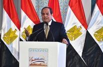 وصول مسؤولة بخارجية إسرائيل إلى القاهرة بزيارة غير معلنة