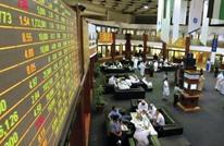 وكالة: إصدارات الديون بالشرق الأوسط تقفز لـ 77.8 مليار دولار