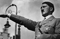 مراحل من حياة هتلر كشف عنها أرشيف من 400 صورة (شاهد)