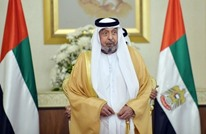 رئيس الإمارات يعود للبلاد بعد رحلة خاصة وخبر نادر