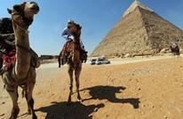 مصر فقدت 42 بالمئة من السياحة الوافدة في 10 أشهر