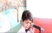 """طفلة مغربية تبكي بسبب """"سوريا"""" بقصيدة التأشيرة (فيديو)"""