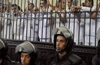 """اعتداء جسدي وتحرش بأهالي المعتقلين بمحاكمة """"فض رابعة"""""""