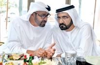 دبي تعتمد موازنة 2017 بـ 12.8 مليار دولار وعجز 0.6%