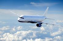 ماذا تعرف عن الصندوق الأسود للطائرات؟ (إنفوغرافيك)