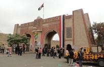 هكذا تتدحرج معركة المناصب بين الحوثيين وحزب صالح ككرة ثلج