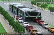 """تعرف على """"حافلة المستقبل"""" المبتكرة في الصين (فيديو)"""