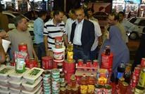 المصريون يكتوون بنار الأسعار قبل حلول شهر رمضان