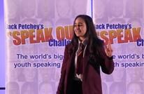 طفلة فلسطينية تفوز بجائزة الخطابة في لندن (فيديو)