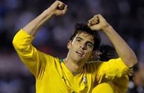 مفاجأة.. كاكا يعود إلى تشكيلة البرازيل للمشاركة بكوبا أمريكا