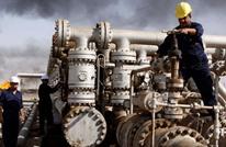 """شكوك حول اتفاق """"أوبك"""" تدفع النفط إلى مزيد من الخسائر"""