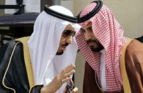 """كاتب بريطاني: حلم السعودية بالهيمنة """"جلب الفوضى"""""""