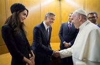 البابا فرنسيس يكرم جورج كلوني وسلمى حايك.. لماذا؟