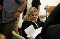 التحقيق مع زوجة نتنياهو في قضايا فساد.. هذه تهمتها
