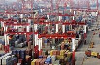 منتدى يوصي بتفعيل اتفاقية للتجارة الحرة بين الخليج وأوروبا