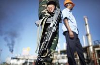 حرس المنشآت النفطية يسيطر على بن جواد شرق سرت الليبية