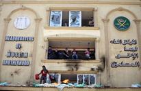 """غضب وسخرية من وصف دار إفتاء مصر للإخوان بـ""""الخوارج"""""""