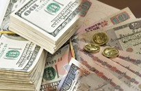 مسؤول مصرفي يصدم المصريين بتصريح حول سعر الصرف