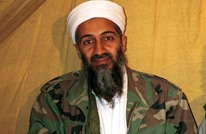 """بايدن يكشف سبب نصحه أوباما بالتريث قبل قتل """"ابن لادن"""""""