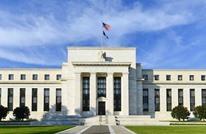 الدولار ينخفض بضغط انحسار توقعات رفع الفائدة الأمريكية