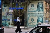 مصر تستهل 2018 باقتراض 415 مليار جنيه في أول ثلاثة أشهر
