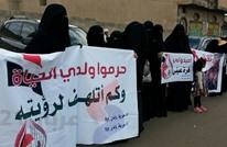 هيومن رايتس لفرقاء اليمن: حرروا المعتقلين ظلما إكراما لرمضان