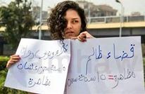 وصول الناشطة المصرية سناء سيف للمحكمة لتنفيذ حبسها