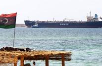 تسريب يكشف وعدا مصريا بقصف سرايا الدفاع بليبيا (فيديو)