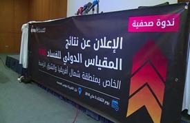 """الخوف من """"الانتقام"""" يمنع التونسيين من الإبلاغ عن الفساد"""