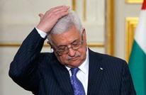 """عباس يعتذر بعد خطاب """"بروكسل"""" إثر اتهامات بمعاداة السامية"""