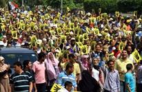 """تحالف الشرعية بمصر يدعو للتظاهر تحت شعار """"حق رابعة لن يموت"""""""