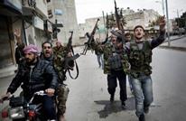 MEE: بريطانيا روجت سرا لمعارضة الأسد منذ 2012