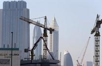 بعد الأزمة.. الإمارات تستورد النفط من الولايات المتحدة