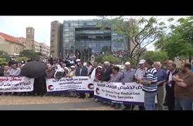 لاجئون فلسطينيون ببيروت يحتجون على تقليص خدمات أونروا