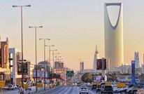 وفد أمني يمني يزور الرياض بطلب من التحالف العربي